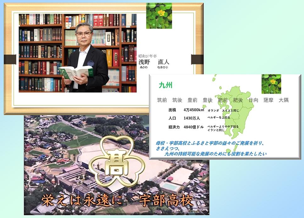 第5回九州かたばみ会を開催しましたのイメージ